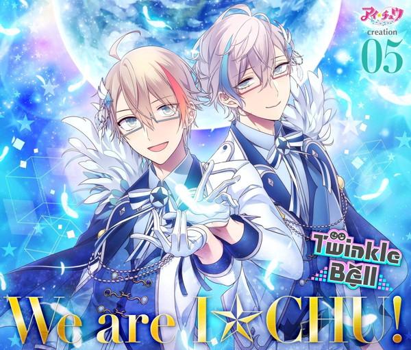 アイ★チュウ creation 05.Twinkle Bell(初回限定盤)/Twinkle Bell