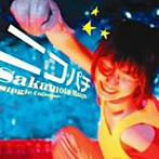シングルコレクション+(プラス)「ニコパチ」(初回生産限定版)(DVD付)/坂本真綾
