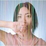 「コードギアス 亡国のアキト」主題歌::モアザンワーズ(通常盤)/坂本真綾