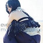 坂本真綾 15周年記念ベストアルバム everywhere(初回限定盤)(DVD付)/坂本真綾