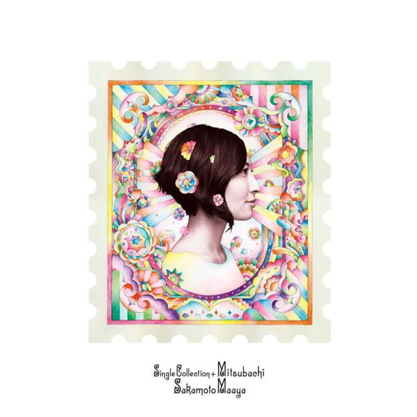 シングルコレクション+ミツバチ(初回限定盤)(Blu-ray Disc付)/坂本真綾
