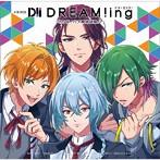 ドラマCD『DREAM!ing』 〜さらば!ペア解消試験!?〜
