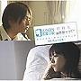 JUNON恋愛小説 映画「同級生」/「体育館ベイビー」エンディング・テーマ&オリジナル・サウンドトラック/中村優一