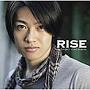 RISE (DVD付き特別盤)(DVD付)/大河元気