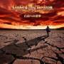 自由への進撃(初回限定盤)(DVD付)/Linked Horizon