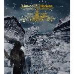 真実への進撃(初回盤)/Linked Horizon