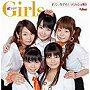「超ラジ!Girls」OP&EDテーマ〜7ブンノ5デイズ/メジルシは君さ(プレミアムエディション)(DVD付)/超ラジ!Girls