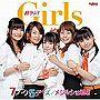 「超ラジ!Girls」OP&EDテーマ〜7ブンノ5デイズ/メジルシは君さ(スタンダードエディション)(DVD付)/超ラジ!Girls