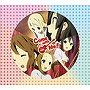けいおん!ライブイベント〜レッツゴー!〜LIVE CD!(初回限定盤)