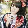 週末シンデレラ(初回限定盤)(DVD付)/竹達彩奈