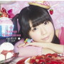 わんだふるワールド(初回限定盤)(DVD付)/竹達彩奈