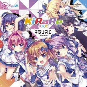 KiRaRe1stアルバム「キラリズム」(通常盤)/KiRaRe