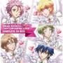 「美男高校地球防衛部LOVE!」コンプリートCD BOX