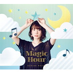 Magic Hour(初回限定盤)(Blu-ray Disc付)/内田真礼