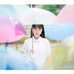 Sunny Spot(Blu-ray Disc付)/石原夏織
