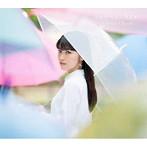 Sunny Spot(DVD付)/石原夏織