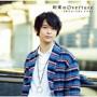 約束のOverture(初回限定盤)(DVD付)/土岐隼一