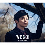 WE GO!(初回限定盤)(DVD付)/下野紘