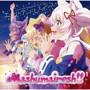 TVアニメ「SHOW BY ROCK!!ましゅまいれっしゅ!!」Mashumairesh!!挿入歌「エールアンドレスポンス」/Mashumairesh!!