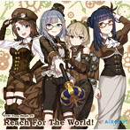 CUE! Team Single 05「Reach For The World!」/AiRBLUE Moon