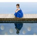 石原夏織 2ndアルバム「Water Drop」(DVD付)/石原夏織