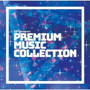 EDP presents Premium Music Collection Vol.1