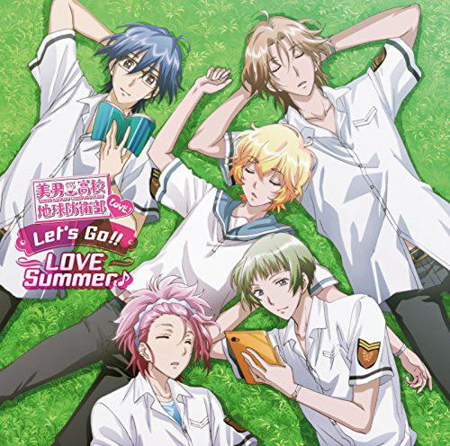 Let's Go!!LOVE Summer♪/山本和臣、梅原裕一郎、西山宏太朗、白井悠介、増田俊樹(地球防衛部)