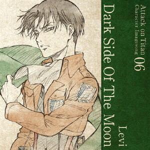 TVアニメ「進撃の巨人」キャラクターイメージソングシリーズ Vol.06 Dark Side Of The Moon/神谷浩史(リヴァイ)