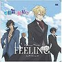 「伯爵と妖精」オープニングテーマ FEELING/AciD FLavoR