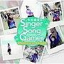 今井麻美のSinger Song Gamer Okinawa Stage(DVD付)/今井麻美