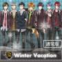聖Smiley学園 winter vacation/聖smiley学園高等部