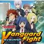 Vanguard Fight(初回生産限定盤)(DVD付)/PSYCHIC LOVER