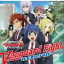 Vanguard Fight(通常盤)/PSYCHIC LOVER