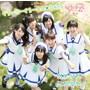 ぐろーりーぐろーいん☆DAYS(初回限定盤)(DVD付)/ミルキィホームズ