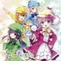 ミルキィパレード!!!!(Blu-ray Disc付)/ミルキィホームズ