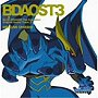 BLUE DRAGON-天界の七竜-オリジナルサウンドトラック