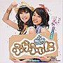 こくしむそう(DVD付限定盤)/ぷらふぃに