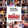 実在性ミリオンアーサー Britain Music VOL.1(DVD付)