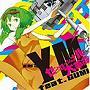 センセーショナル大革命 ジャケットイラスト:YM/YM feat.GUMI