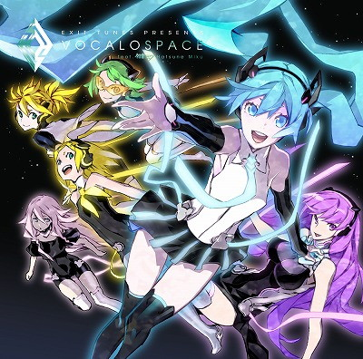 EXIT TUNES PRESENTS Vocalospace feat.初音ミク(通常盤)