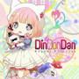 Din Don Dan/Mayumi Morinaga
