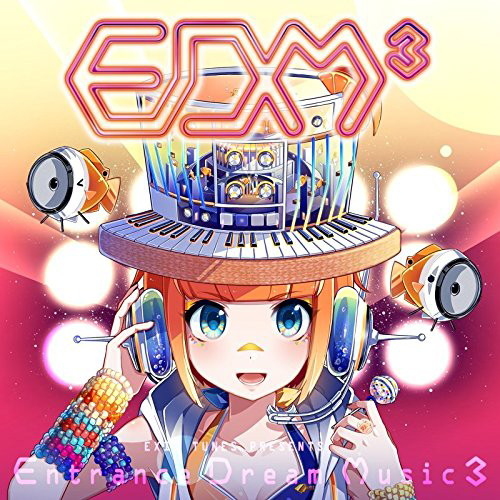 EXIT TUNES PRESENTS Entrance Dream Music3