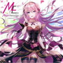 EXIT TUNES PRESENTS Megurinemotion feat.巡音ルカ-10th ANNIVERSARY BEST-