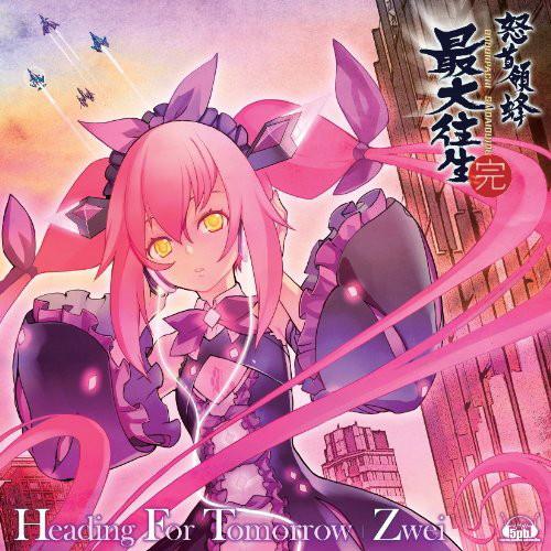Heading For Tomorrow(DVD付)/Zwei