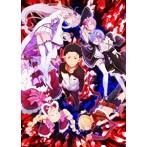 TVアニメ「Re:ゼロから始める異世界生活」後期エンディングテーマ「Stay Alive」/高橋李依(エミリア)