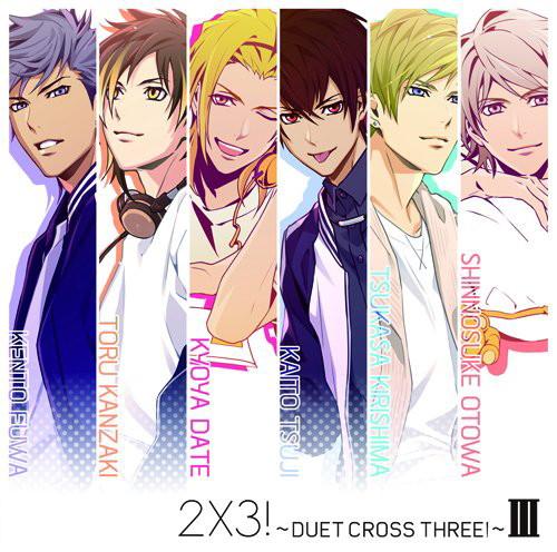 2×3!〜DUET CROSS THREE!〜III(限定版)/3 Majesty×X.I.P.