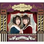 petit miretta(初回限定盤A)(Blu-ray Disc付)/petit milady