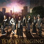 TOKYO SINGING(初回限定映像盤)(DVD付)/和楽器バンド