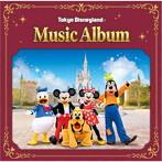 東京ディズニーランド(R) ミュージック・アルバムCD:DMM.com