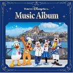 東京ディズニーシー(R) ミュージック・アルバム CD:DMM.com